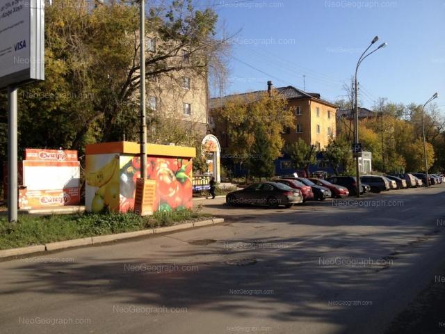 Адрес(а) на фотографии: улица Азина, 20/1, 20/2, 20/3, Екатеринбург