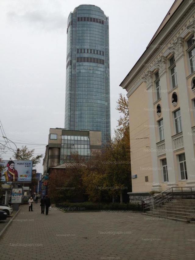 Адрес(а) на фотографии: улица Белинского, 7, 11, 15, Екатеринбург
