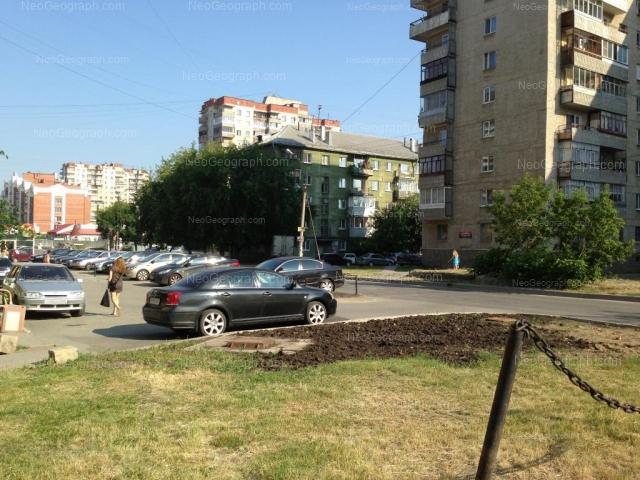 Адрес(а) на фотографии: улица Уральских Рабочих, 16, 26, 28, Екатеринбург