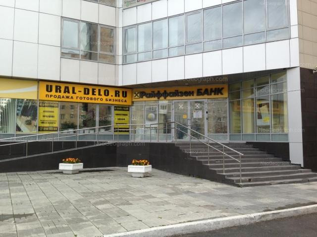 Адрес(а) на фотографии: улица Крауля, 9А, Екатеринбург