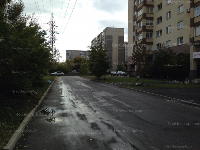 Address(es) on photo: Vikulova street, 26А, 28А, Yekaterinburg