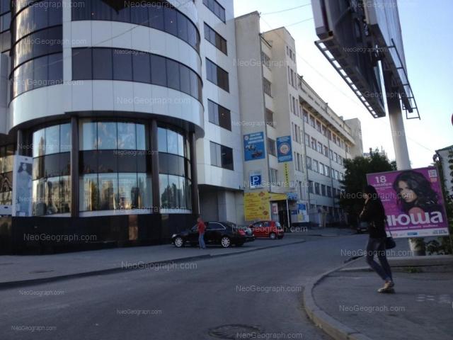 Адрес(а) на фотографии: улица Воеводина, 4, 6, 8, Екатеринбург