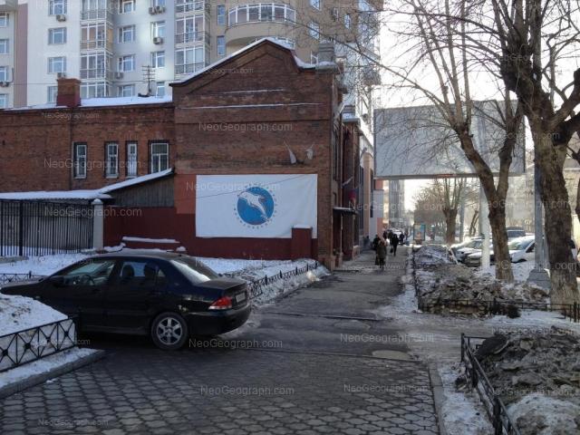 Адрес(а) на фотографии: улица Белинского, 19, Екатеринбург