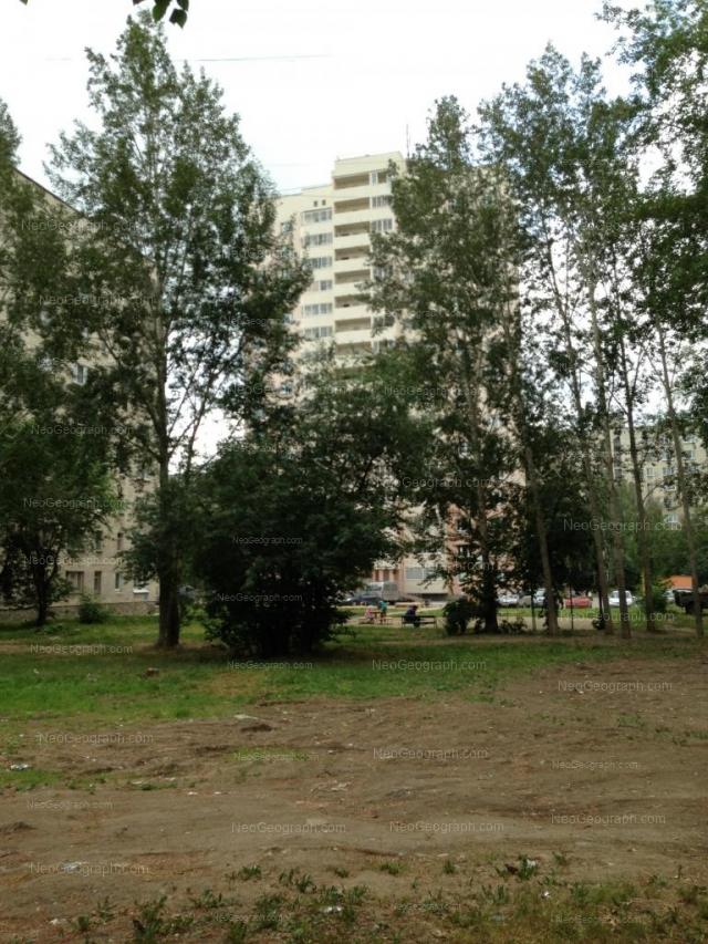 Address(es) on photo: Lomonosova street, 57а, Yekaterinburg
