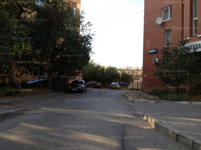 Address(es) on photo: Malisheva street, 1, 3, Yekaterinburg