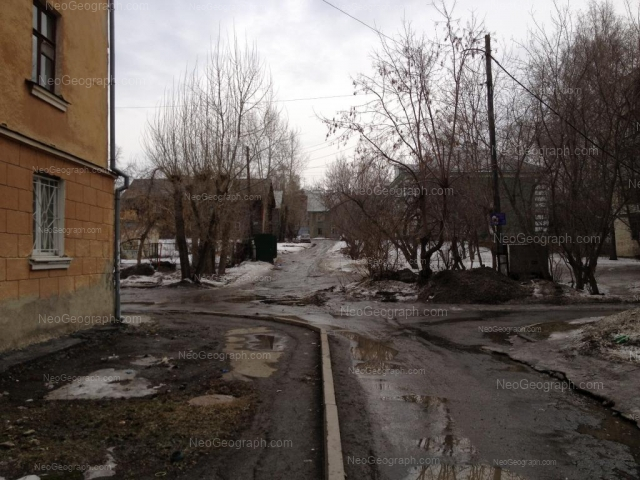 Адрес(а) на фотографии: улица Стачек, 15, Екатеринбург