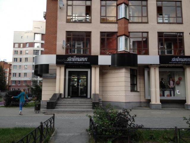 Адрес(а) на фотографии: Красноармейская улица, 43, Екатеринбург