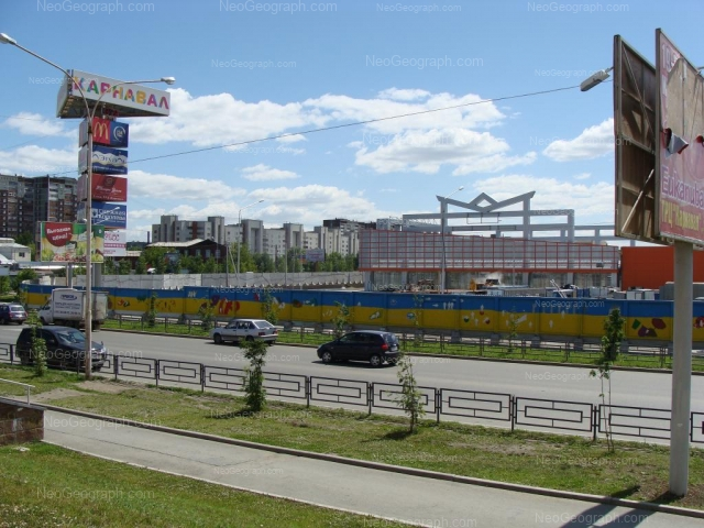 Адрес(а) на фотографии: улица Халтурина, 44А, 53, Екатеринбург