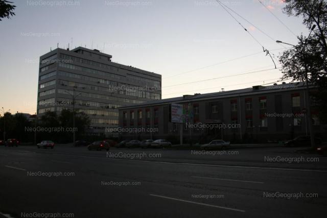 Адрес(а) на фотографии: улица Челюскинцев, 11Б, 13, Екатеринбург