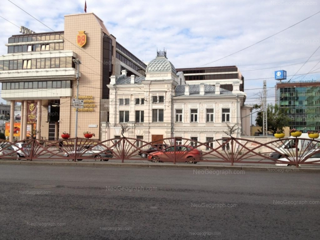 Адрес(а) на фотографии: улица Толмачёва, 9, Екатеринбург