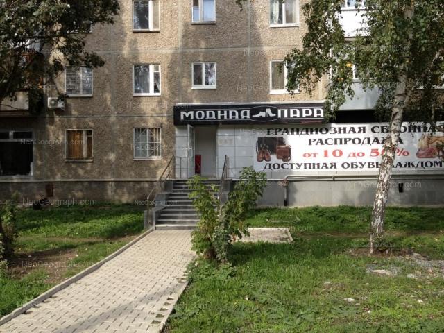 Адрес(а) на фотографии: улица Щорса, 38/1, Екатеринбург