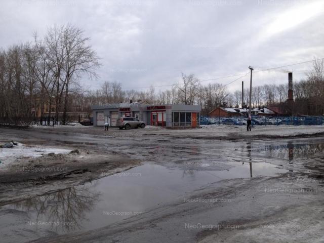 Адрес(а) на фотографии: Расточная улица, 12, Екатеринбург