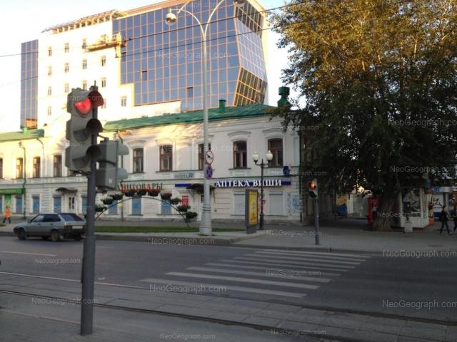 Адрес(а) на фотографии: улица Хохрякова, 1А, Екатеринбург