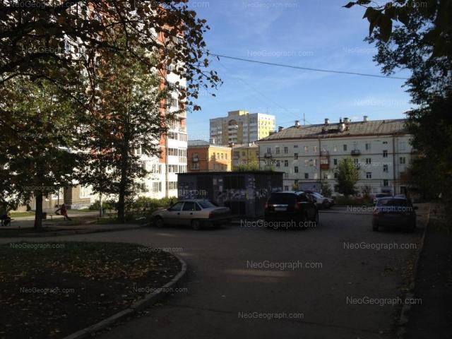 Адрес(а) на фотографии: улица Грибоедова, 19, Екатеринбург