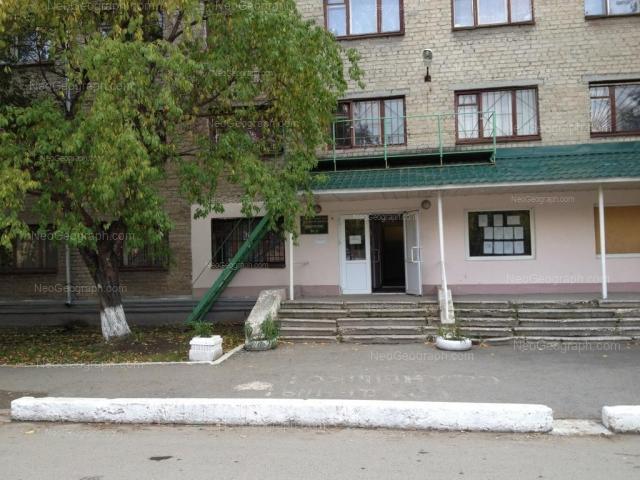 Адрес(а) на фотографии: Сибирский тракт, 31А, Екатеринбург