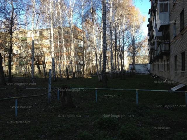 Address(es) on photo: Danily Zvereva street, 6, Yekaterinburg