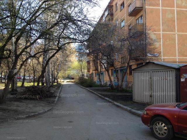 Адрес(а) на фотографии: Посадская улица, 57, Екатеринбург