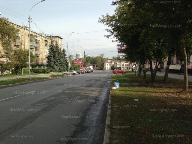 Address(es) on photo: Zavodskaya street, 12, Yekaterinburg