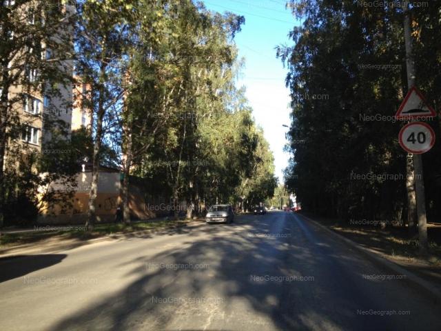 Адрес(а) на фотографии: улица Куйбышева, 84/1, Екатеринбург