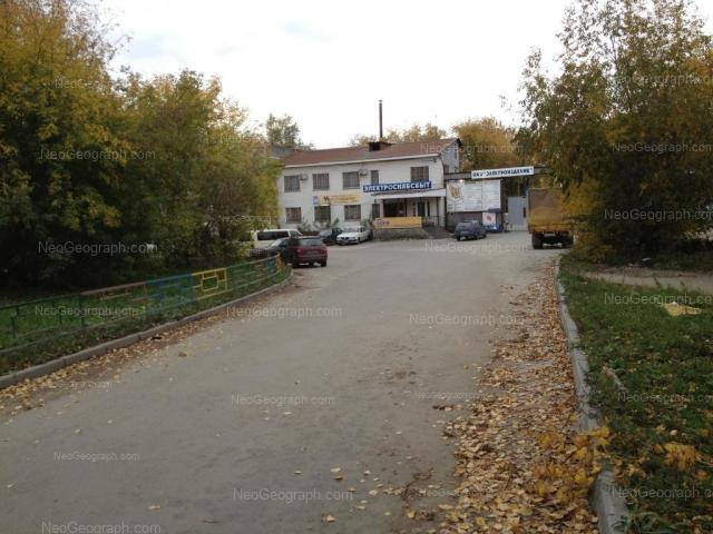Адрес(а) на фотографии: улица III Интернационала, 1А, Екатеринбург
