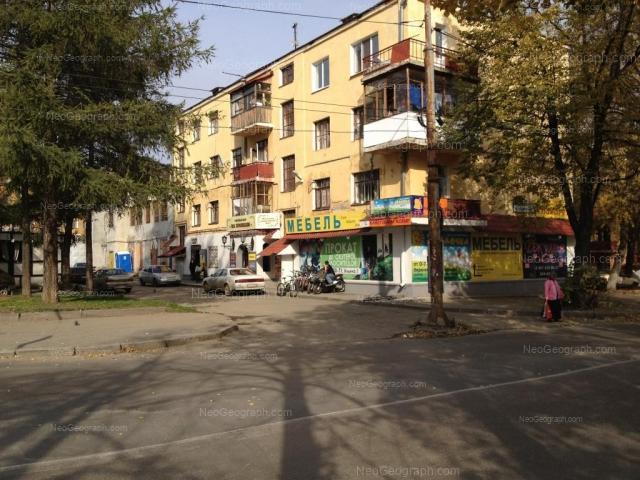 Адрес(а) на фотографии: улица Ильича, 1, Екатеринбург