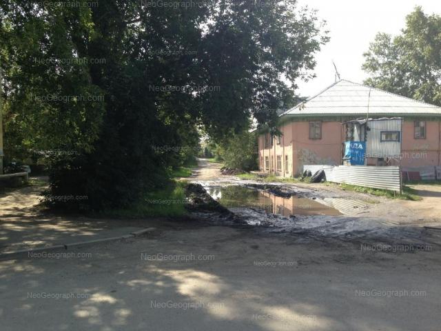 Address(es) on photo: Gazorezchikov lane, 38, Yekaterinburg
