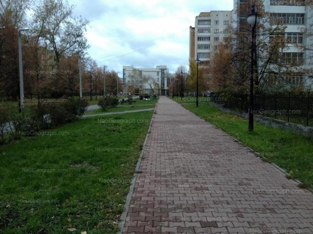Адрес(а) на фотографии: улица Антона Валека, 22, 24, Екатеринбург