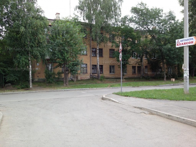 Address(es) on photo: Voikova street, 84, Yekaterinburg
