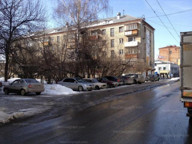 Адрес(а) на фотографии: Академическая улица, 22, Екатеринбург