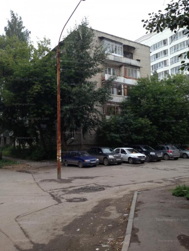 Адрес(а) на фотографии: улица Лобкова, 93, Екатеринбург