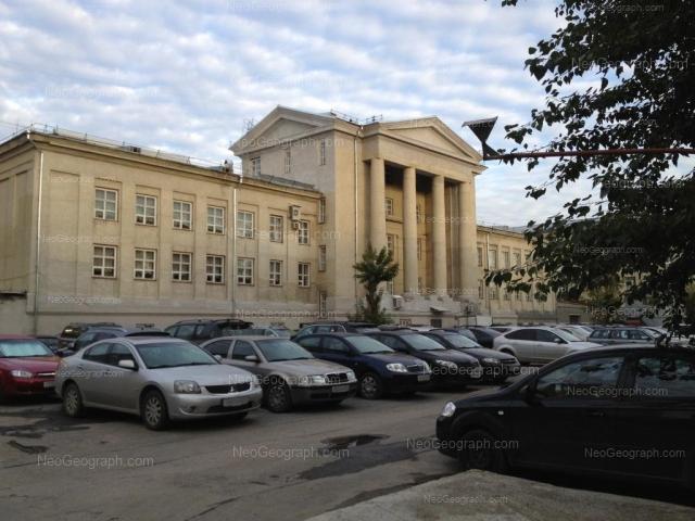 Адрес(а) на фотографии: улица Мира, 19, Екатеринбург