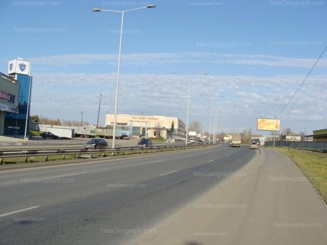 Адрес(а) на фотографии: Базовый переулок, 20, 22, Екатеринбург