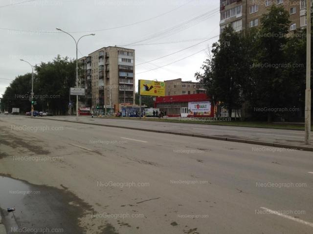 Address(es) on photo: Bakinskikh Komissarov street, 100, 102, Yekaterinburg
