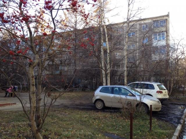 Address(es) on photo: Belorechenskaya street, 34/3, Yekaterinburg