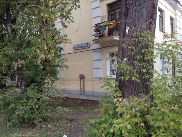 Адрес(а) на фотографии: Первомайская улица, 95, Екатеринбург