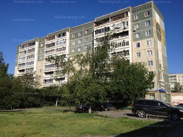 Адрес(а) на фотографии: улица Начдива Онуфриева, 24/3, Екатеринбург
