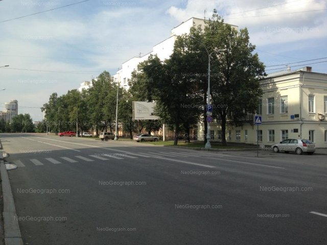 Address(es) on photo: 8 Marta street, 1, 3, Yekaterinburg
