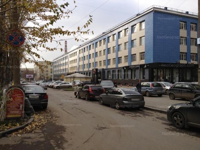 Адрес(а) на фотографии: Генеральская улица, 3, Екатеринбург