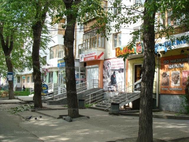 Адрес(а) на фотографии: Восточная улица, 158, Екатеринбург