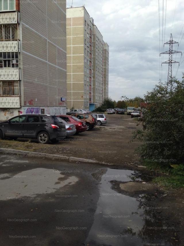 Address(es) on photo: Rabochikh street, 11, 13, Yekaterinburg