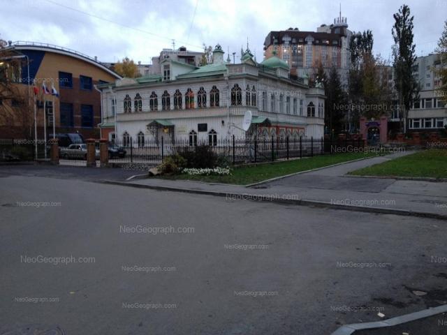 Адрес(а) на фотографии: улица Сакко и Ванцетти, 24, Екатеринбург