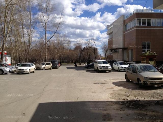 Address(es) on photo: Mira street, 1, 1А, Yekaterinburg