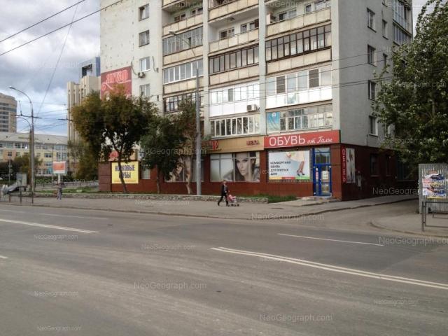 Address(es) on photo: Sverdlova street, 2, Yekaterinburg