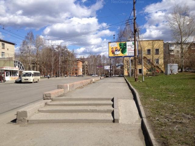 Адрес(а) на фотографии: улица Блюхера, 75/2, Екатеринбург