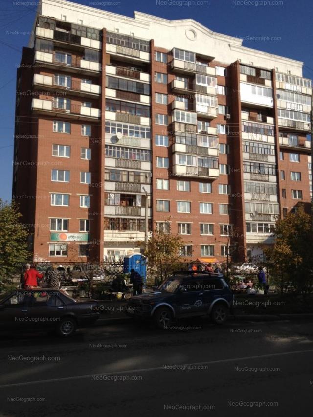 Адрес(а) на фотографии: улица Азина, 30, Екатеринбург