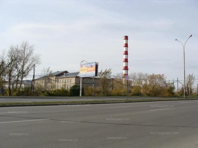 Address(es) on photo: III Internatsionala street, 15, Yekaterinburg