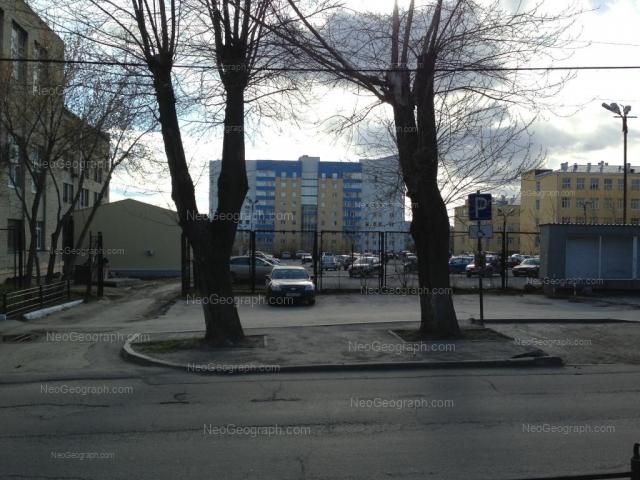Address(es) on photo: Mira street, 28, 32, Yekaterinburg