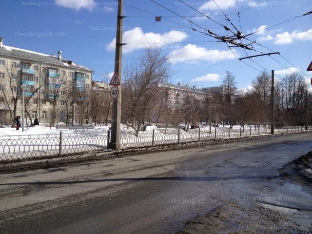 Адрес(а) на фотографии: Посадская улица, 37, 41, 43, Екатеринбург