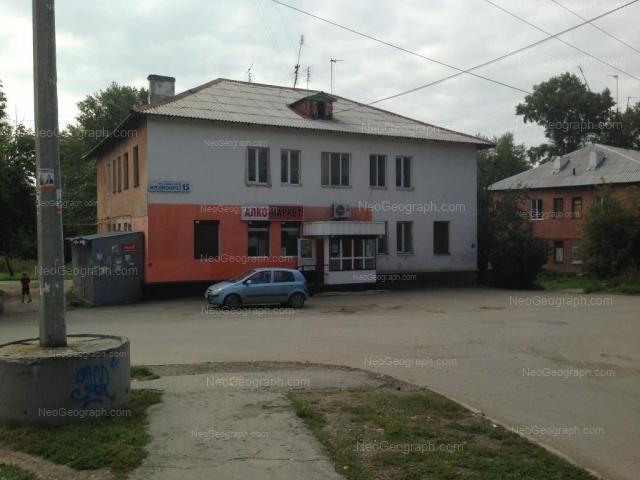 Address(es) on photo: Musorgskogo street, 15, Yekaterinburg