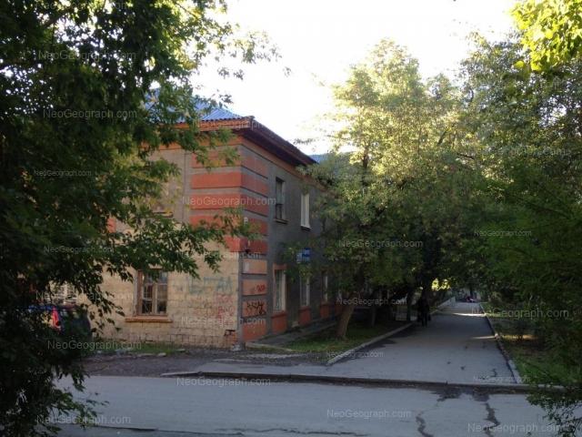 Address(es) on photo: Gagarina street, 3, Yekaterinburg